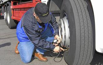 Luftdruck, Reifen, Luftdruck-Prüfung